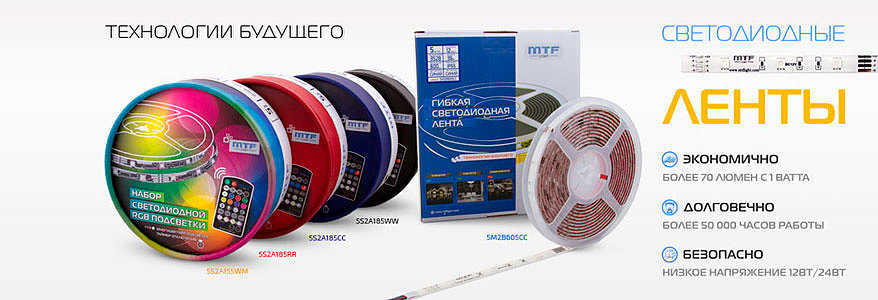 mtf-led-lamps