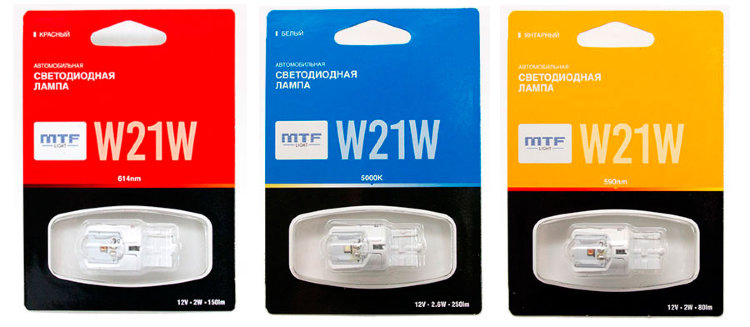 MTF Light LED 2,6 Вт W21W 12В
